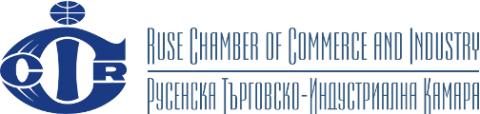 RUSE Chamber of Commerce and Industry logo